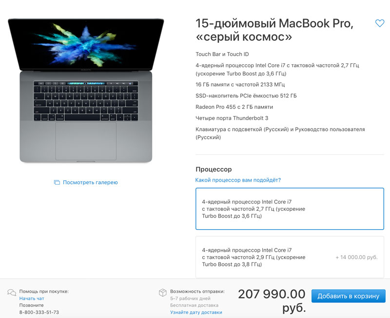 Apple gave the Russian woman new top-end MacBook Pro instead of the old defective models 2011