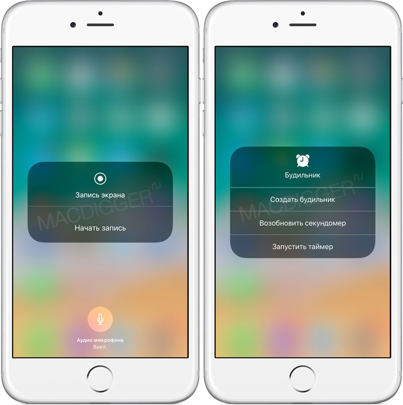 Review of iOS 11: new control with ability to configure and support 3D Touch