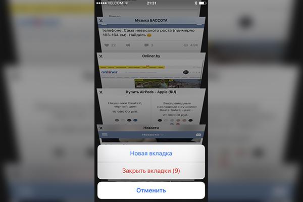10 hidden features in iOS