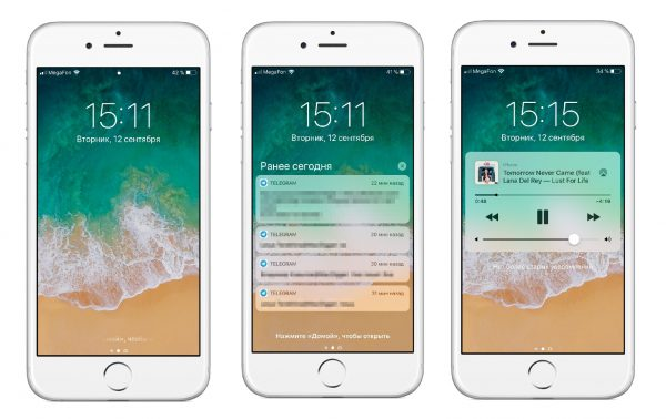 Full review of iOS 11: better than before