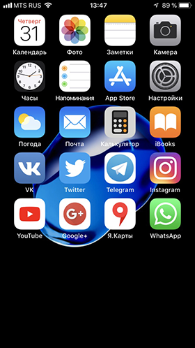 All the problems iOS 11 Beta