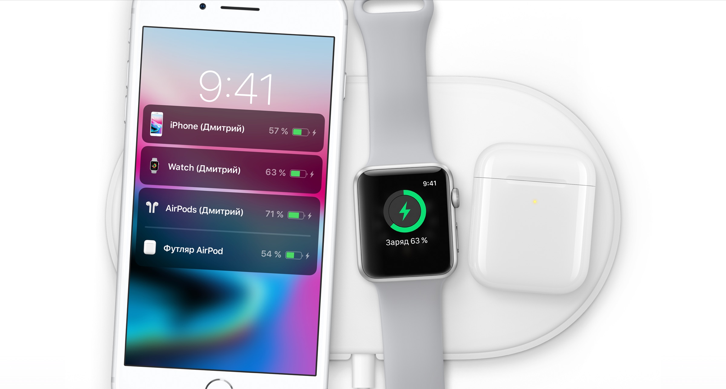 Apple announces AirPower – wireless charging for iPhone X 8/8 Plus, Apple Watch and AirPods