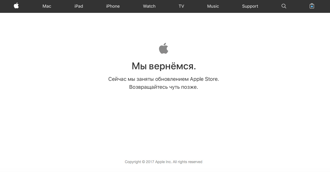 The Apple store is not available