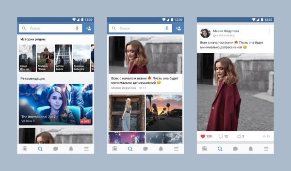 """VKontakte"" will update the mobile app design"