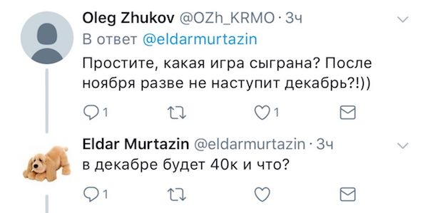 Eldar Murtazin lies about deliveries iPhone to Russia. Don't believe