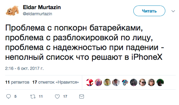 Eldar Murtazin outraged by the marriage of the new iPhone