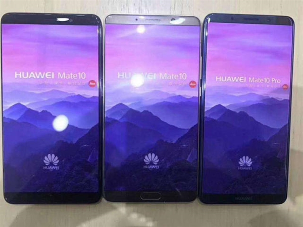 Photo of Huawei Mate Mate 10 and 10 Pro was in the network before the presentation
