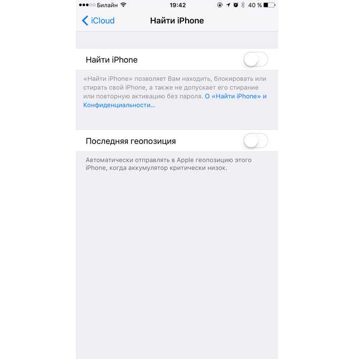 Last chance to roll back to iOS 10.3.3