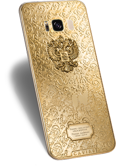 iPhone X for 250 000 rubles and more — exclusive from Atelier Caviar
