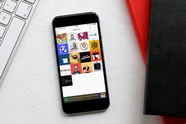 What's in my iPhone player for podcasts Pocket Casts