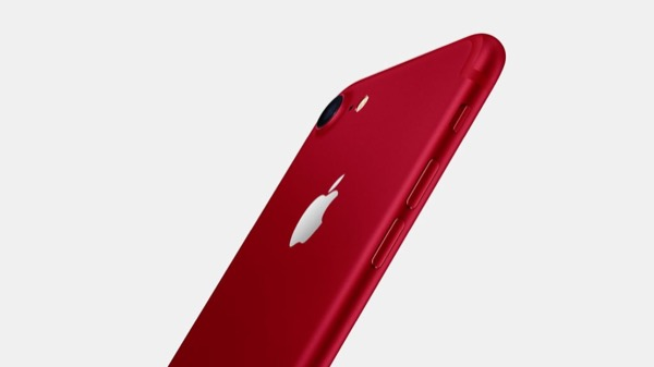 According to rumors, Apple will release a red iPhone 8