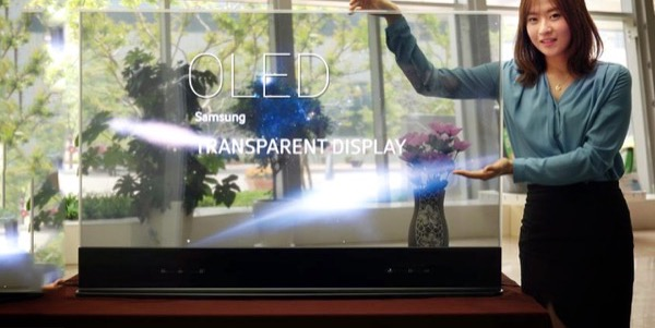 Apple and Samsung are developing transparent displays that support augmented reality