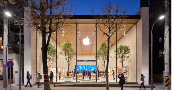 Former Manager of Samsung led a division of Apple in South Korea