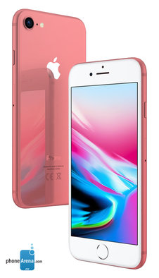 One of the iPhone models 2018, can get a colored case