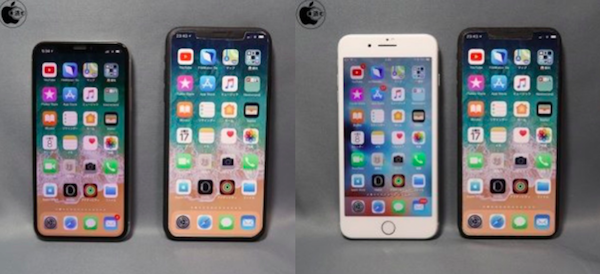 IPhone X Plus has a horizontal mode, and the size of its body is comparable to the iPhone 8 Plus