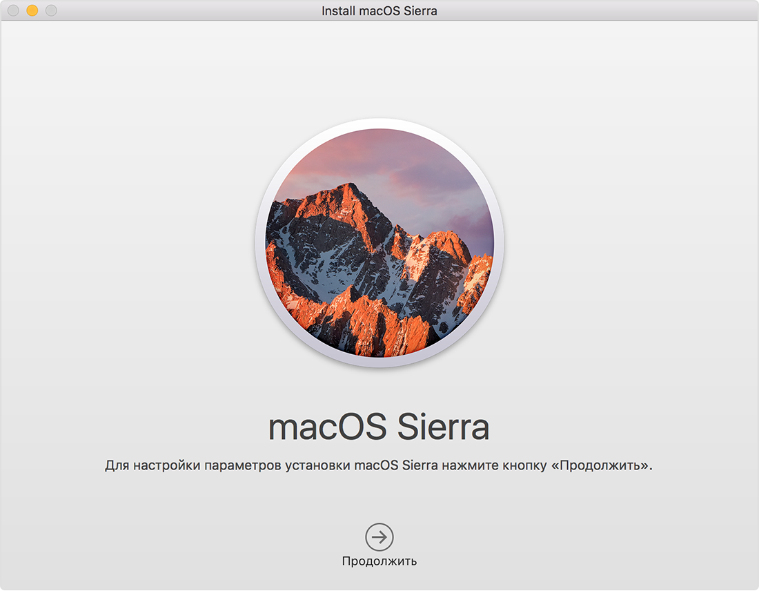 You know the likely name of the new macOS