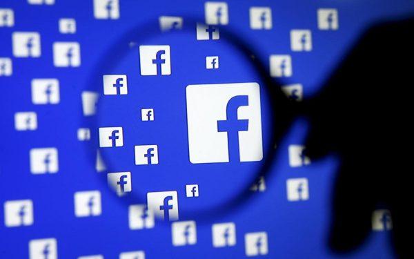 Facebook and Instagram not working