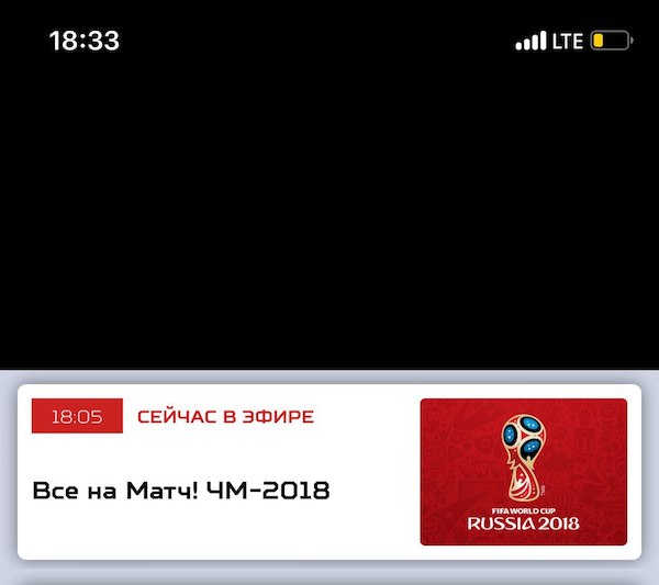 How to watch the world Cup online? I tested the main ways