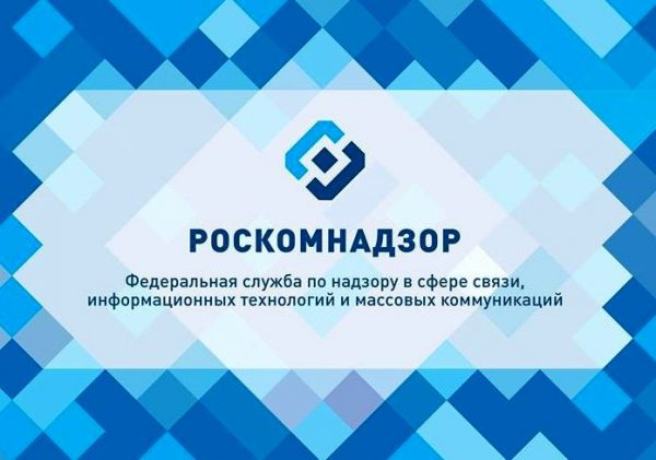 Roskomnadzor has unlocked the almost 8 million IP addresses that used the Telegram