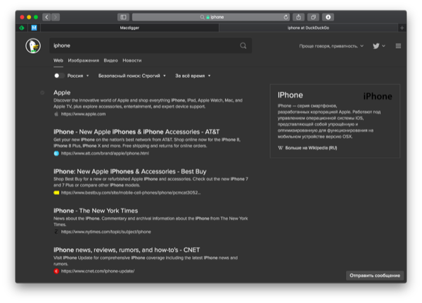 Review of dark themes in macOS Mojave – video