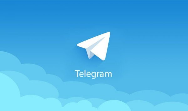 Roscomnadzor has proposed Telegram to change the architecture to submit to the Russian laws