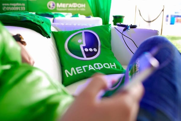"""MegaFon"" 30% will increase Internet speed to some subscribers"