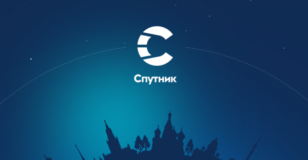 """""""Rostelecom"""" bankrupted the search engine """"Sputnik"""" because of the debt itself"""