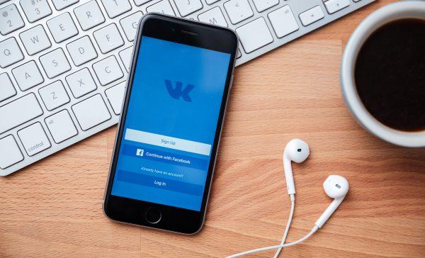 """In """"Vkontakte"""" appeared hidden profiles"""