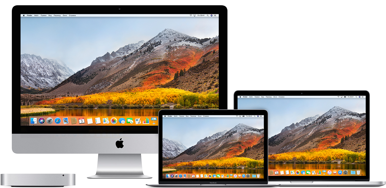 8 ways to speed up Mac