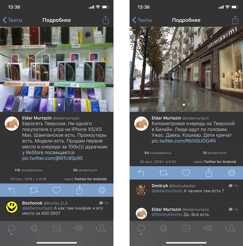 Eldar Murtazin witnessed low demand for the new iPhone