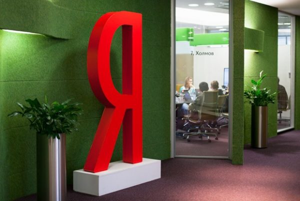 """""""Yandex"""" has appealed the decision to delete a video from """"Gazprom-Media"""""""