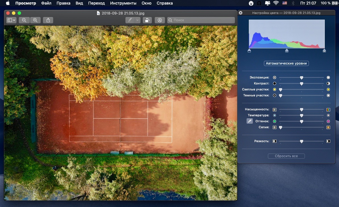 """How to make color corrections on photos using """"Preview"""" on macOS"""