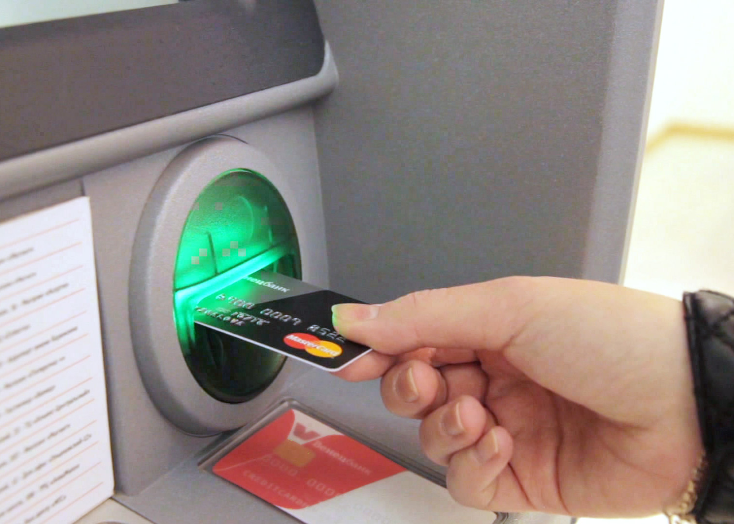 Russians will be able to use smartphones instead of cards in the ATM