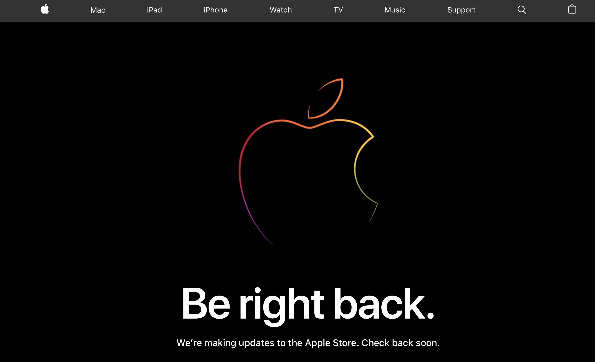 Apple has closed the online store before the presentation
