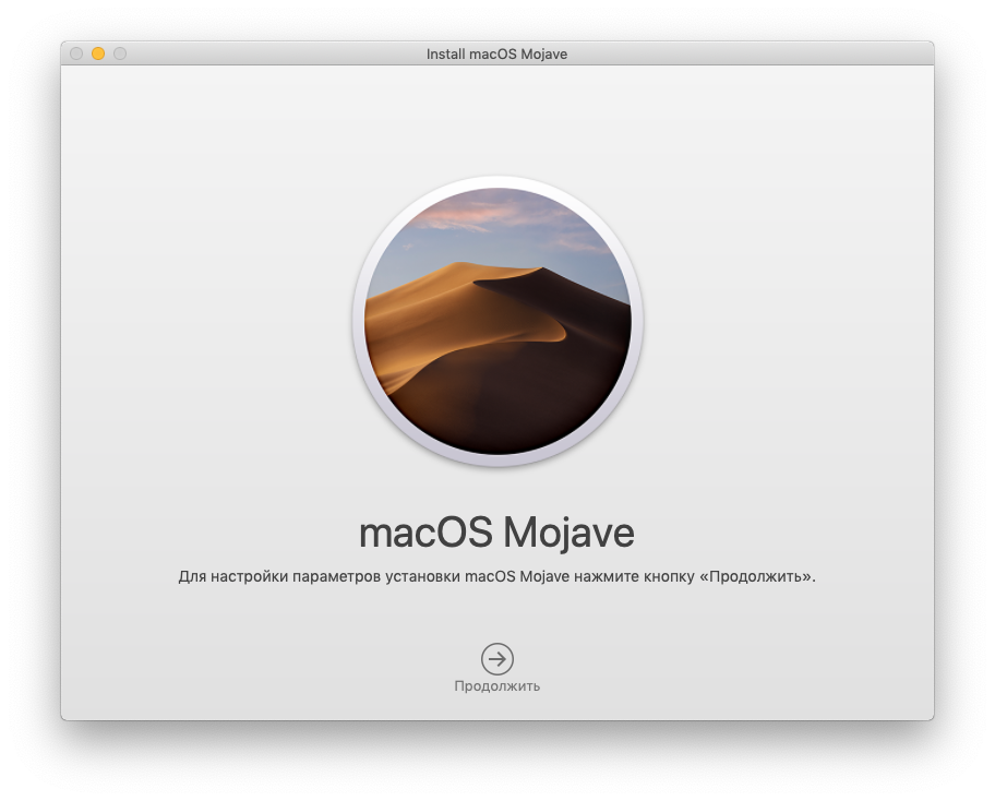 Huawei Mobile Connect Driver For Mac Mojave