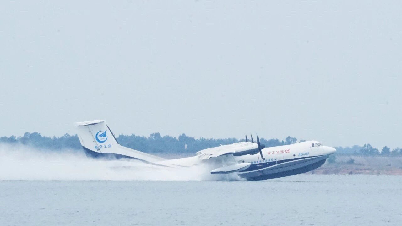 The largest amphibious aircraft made its first flight