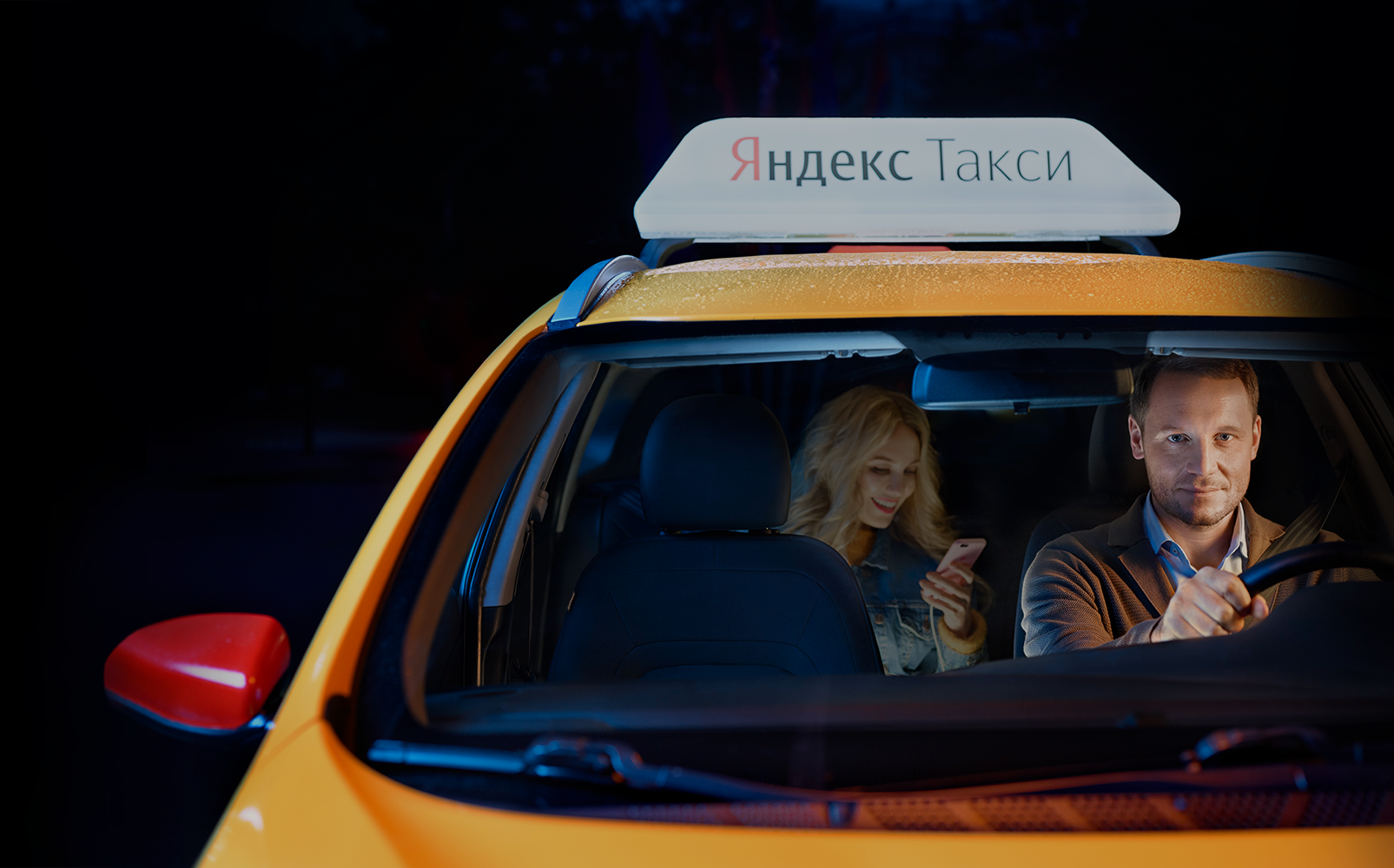 """""""Yandex"""" reported for the third quarter of 2018"""