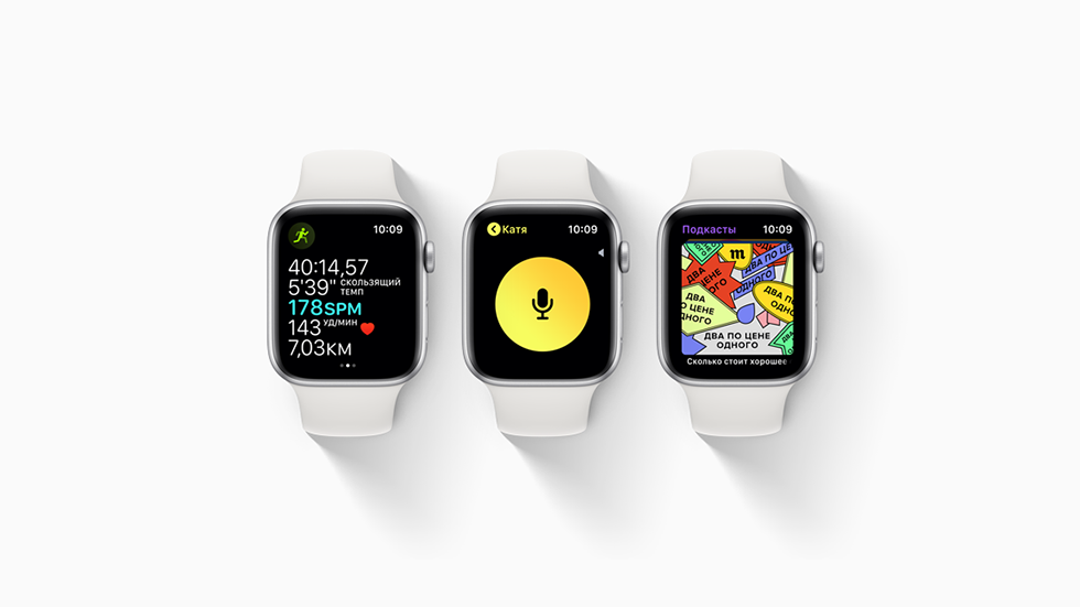Apple released updates watchOS, tvOS and macOS