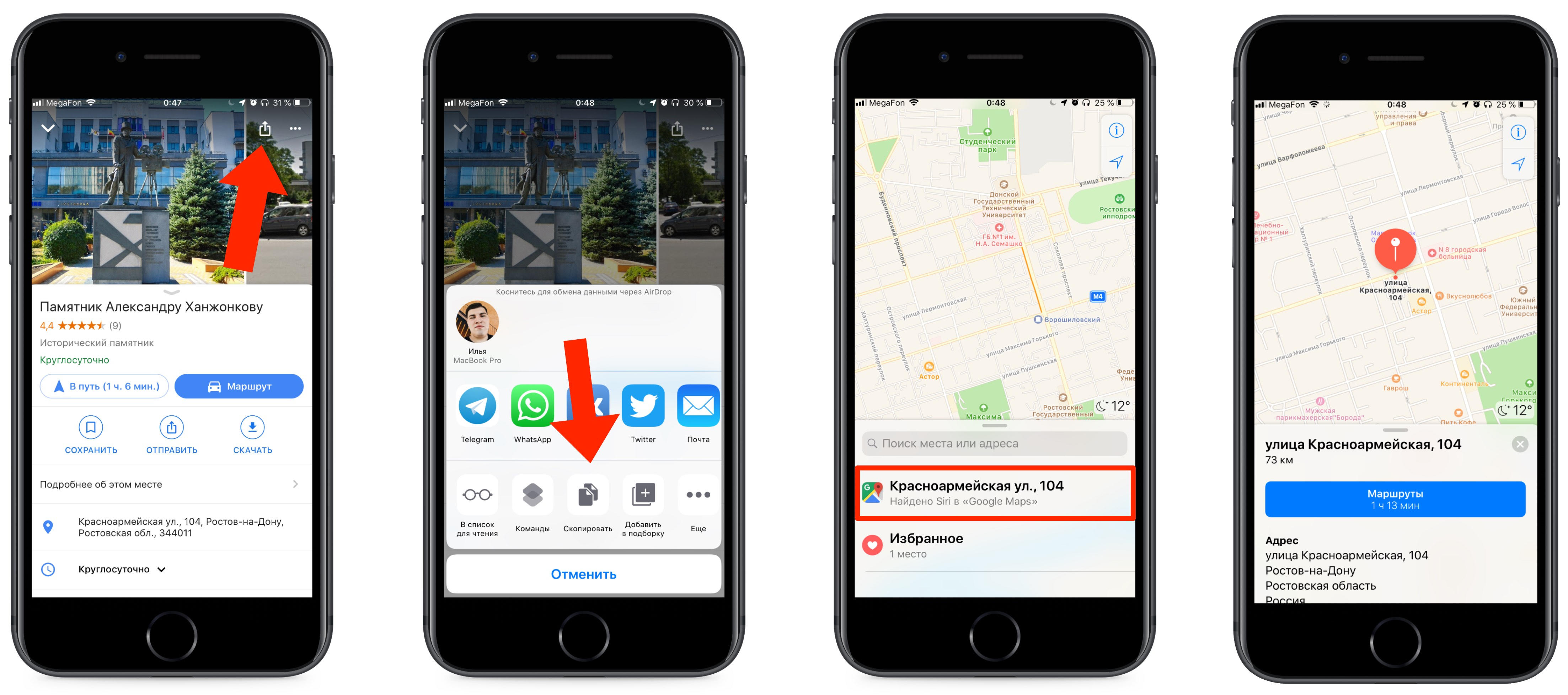 How to quickly access addresses from Google Maps to Apple Maps