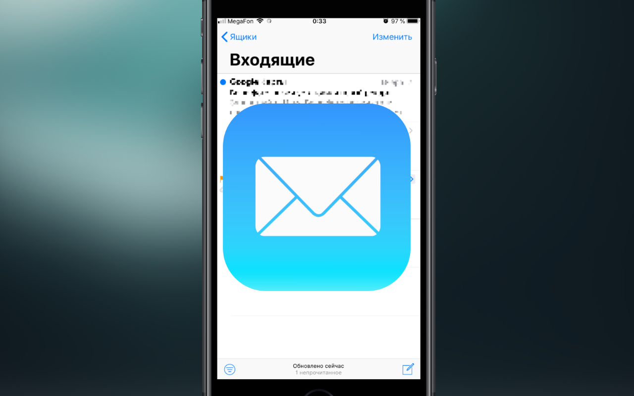 How to change signature in Mail app on iOS