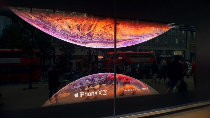 Dynamic Wallpaper iPhone and Apple Watch has graced the showcase shopping centre in London