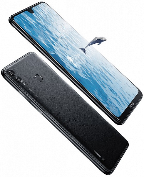 Huawei will release a smartphone with leather back panel