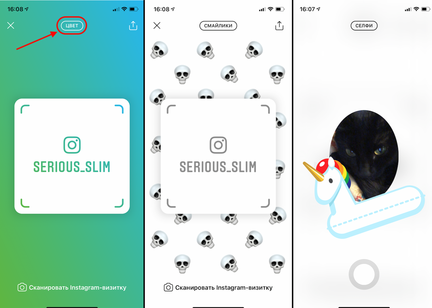 How to quickly search for friends ' profiles in Instagram
