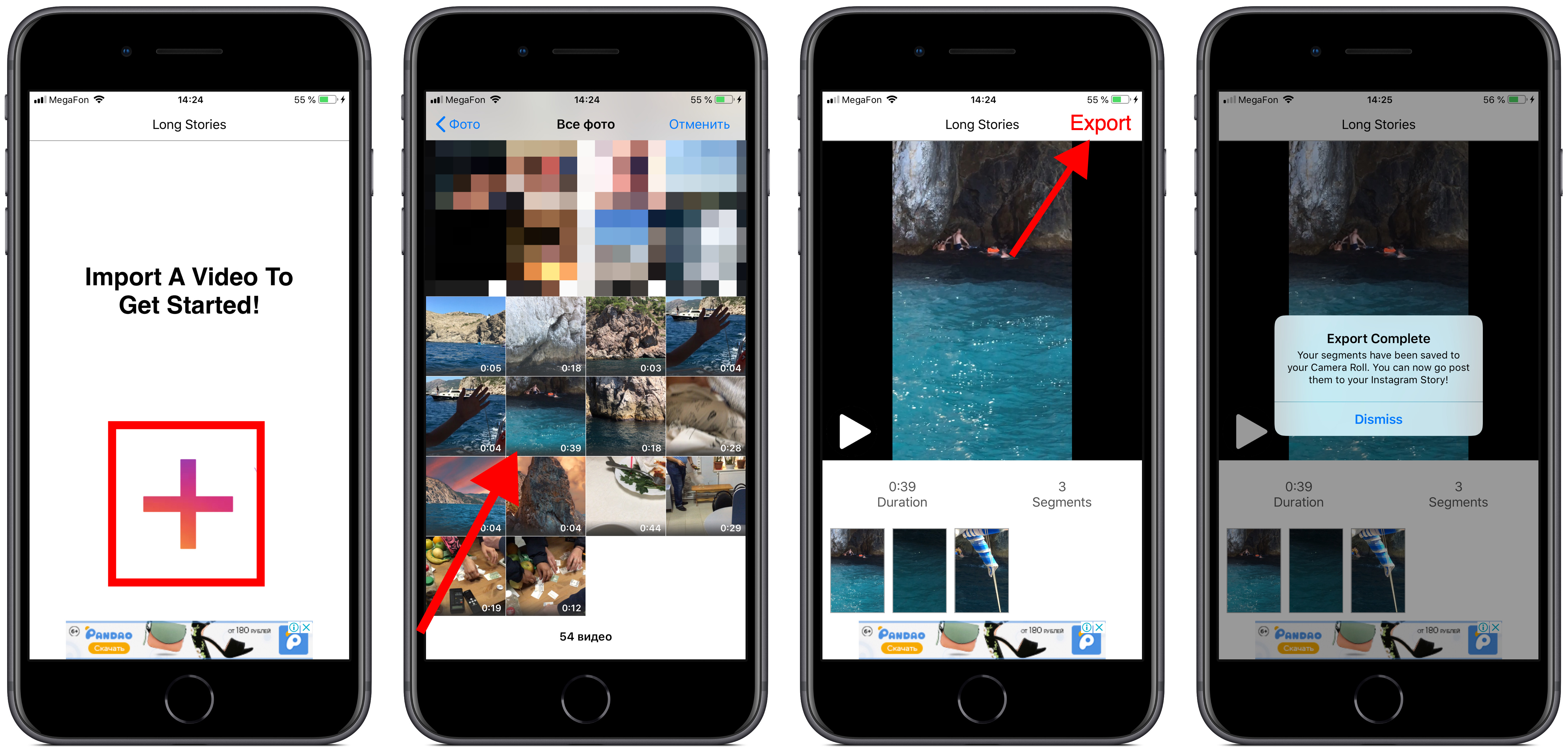 How to publish long-form videos in Instagram Stories