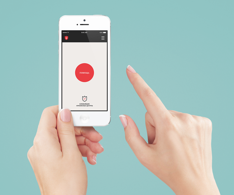 N. N: the App that could save lives