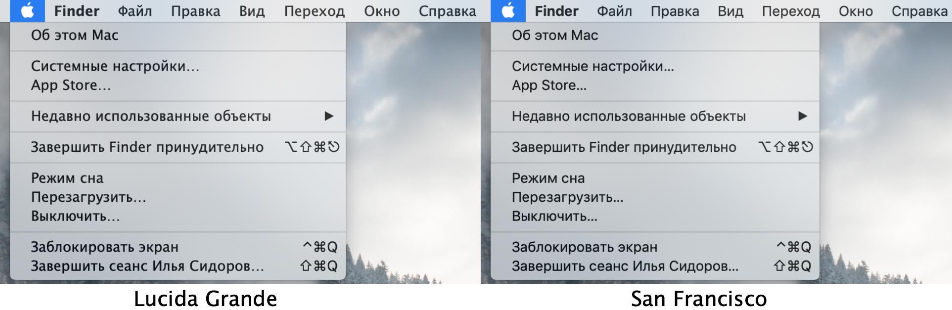 How to change system font to Lucida Grande on macOS Mojave