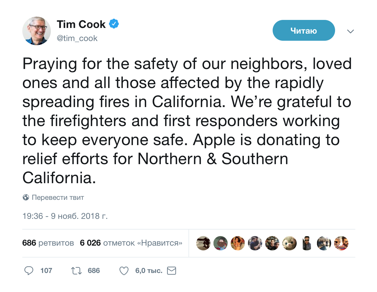 Tim cook promised to donate money to fight the fires in California