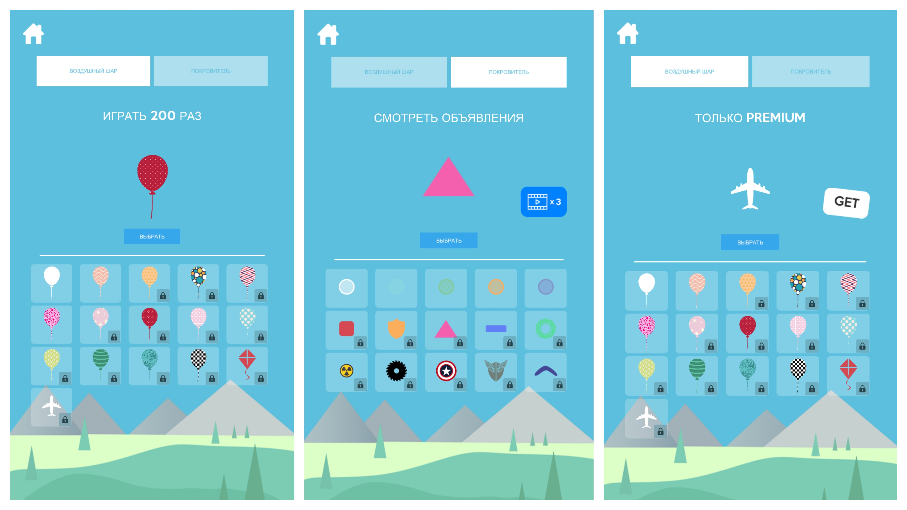 Rise Up: another arcade game with simple control