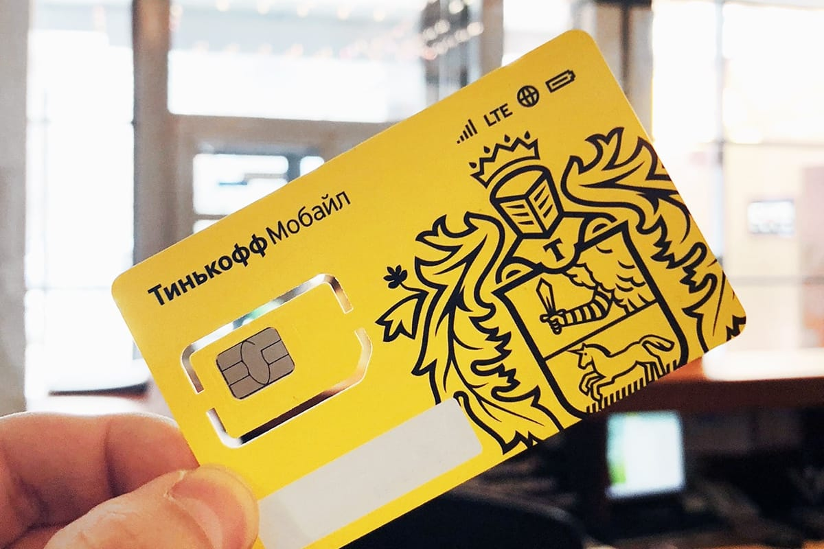 "Become a subscriber ""Tinkoff mobile"" will work in 16 regions of Russia"