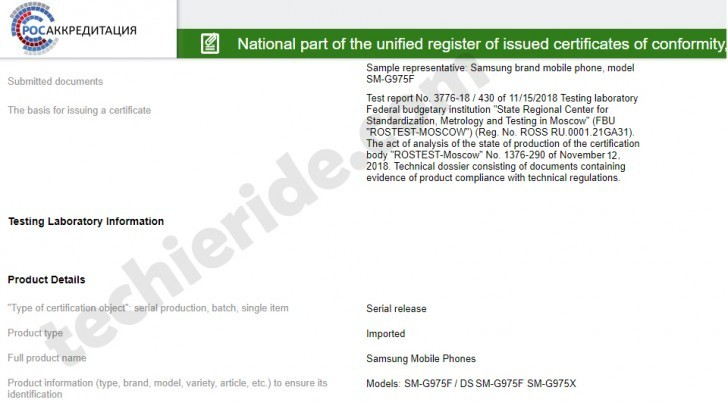 Samsung Galaxy S10 Plus received Russian certification